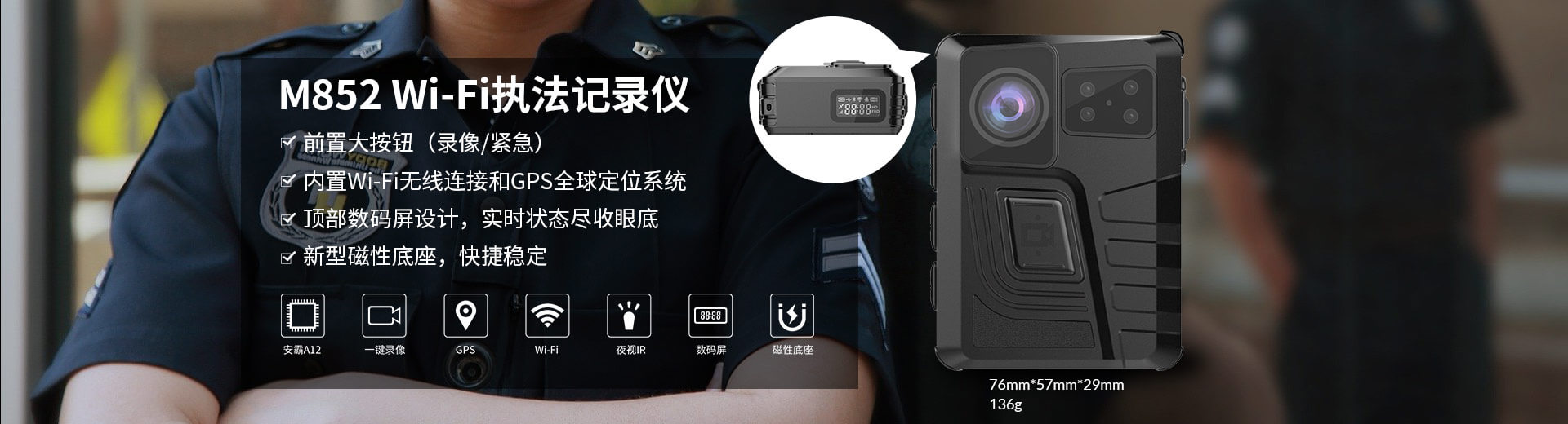 http://www.policecamera.cn/body-worn-camera/i827-body-camera-4G.html