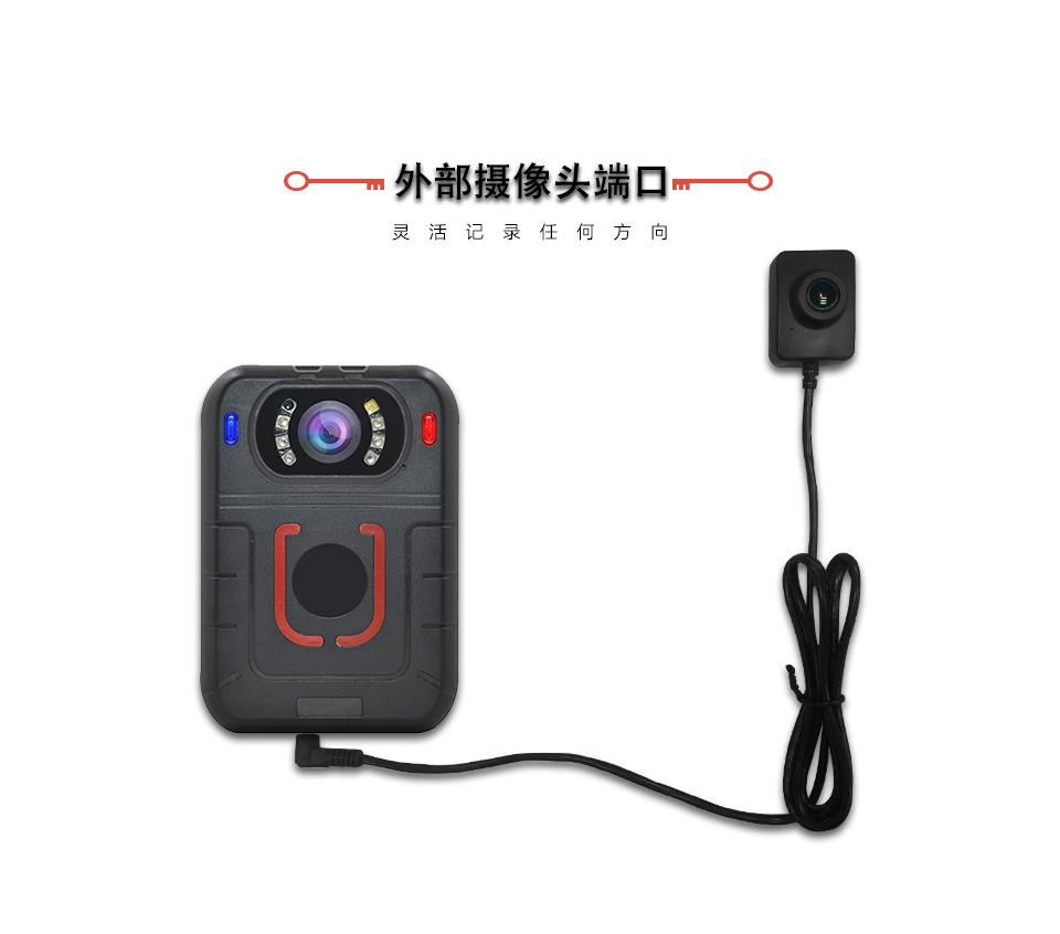 M831 简易版执法记录仪