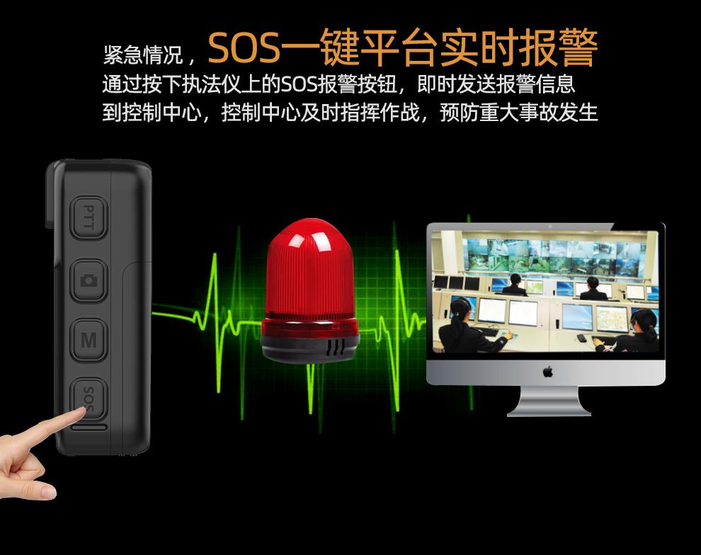 M9 安卓4G