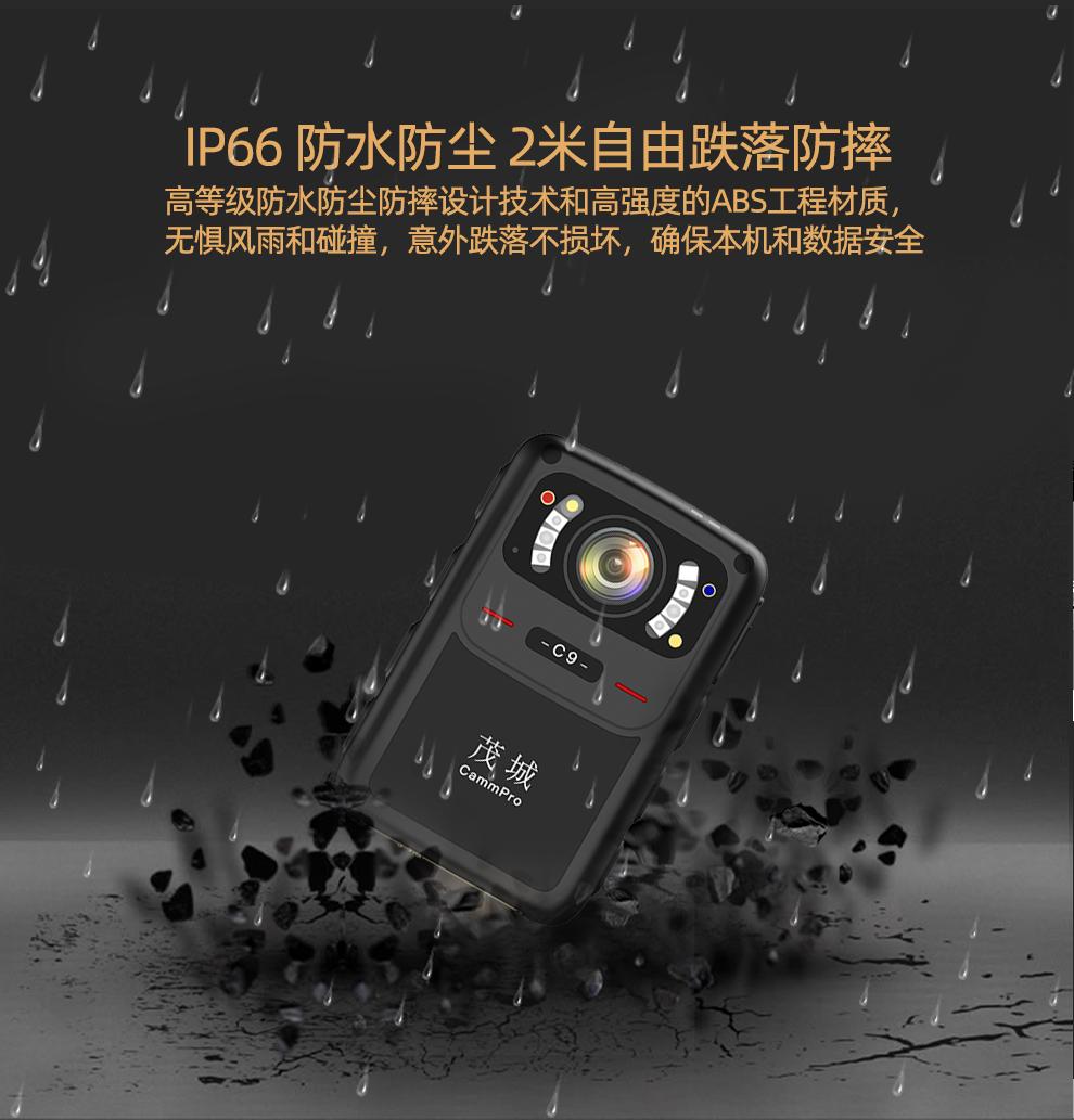 C9 4G