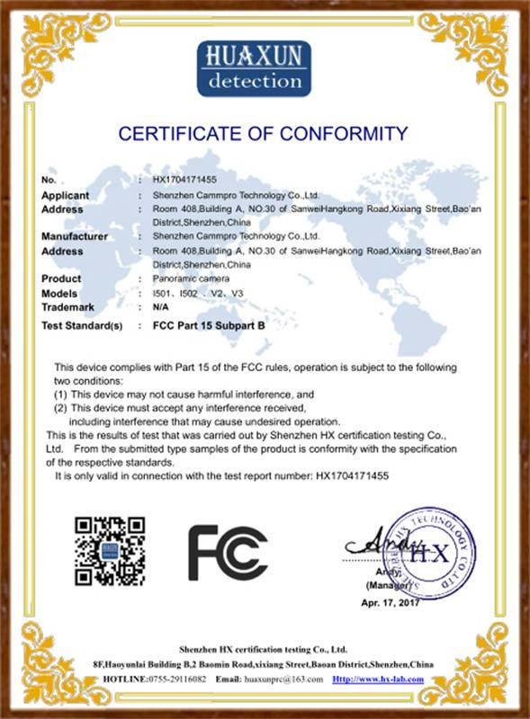 360 VR相机FCC证书